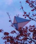 2014 09 28 kite jpg sig